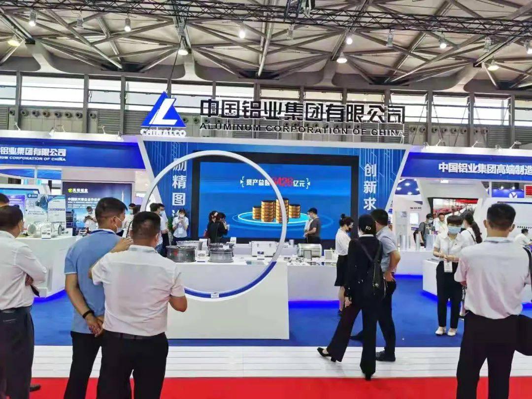 西北铝参加中国国际铝工业展览会