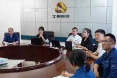 中日合资企业客人到访江铜铅锌公司