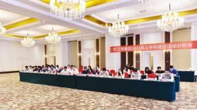 江铜集团上半年营业收入同比增长45.83% 利润同比增长327.5%