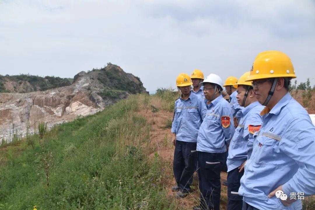 贵州铝厂执行董事陈刚到矿业公司调研检查