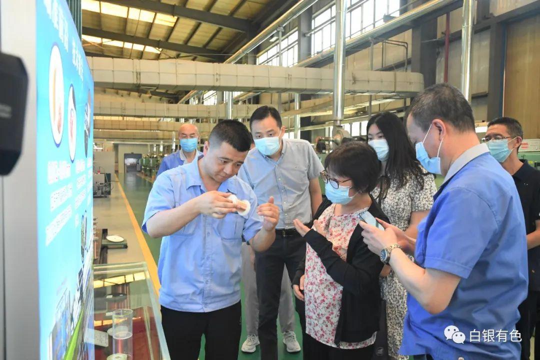 上海市经济和信息化委员会新材料处调研组到白银集团参观