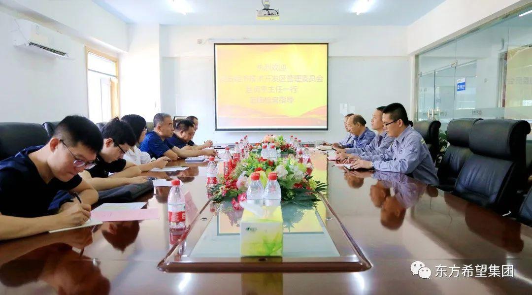 灵石经济技术开发区管委会主任赵贞平调研东方希望灵石铝业
