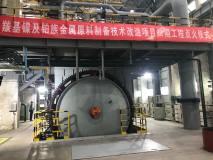 金川集团新型合金硫化熔炼炉及配套系统点火试生产