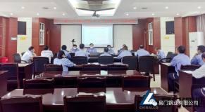 易门铜业召开八月安全生产专题会
