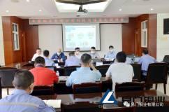 中国铜业科信部到易门铜业调研科技信息化工作