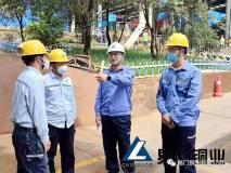 易门铜业党政负责人张体富到质检车间检查指导工作