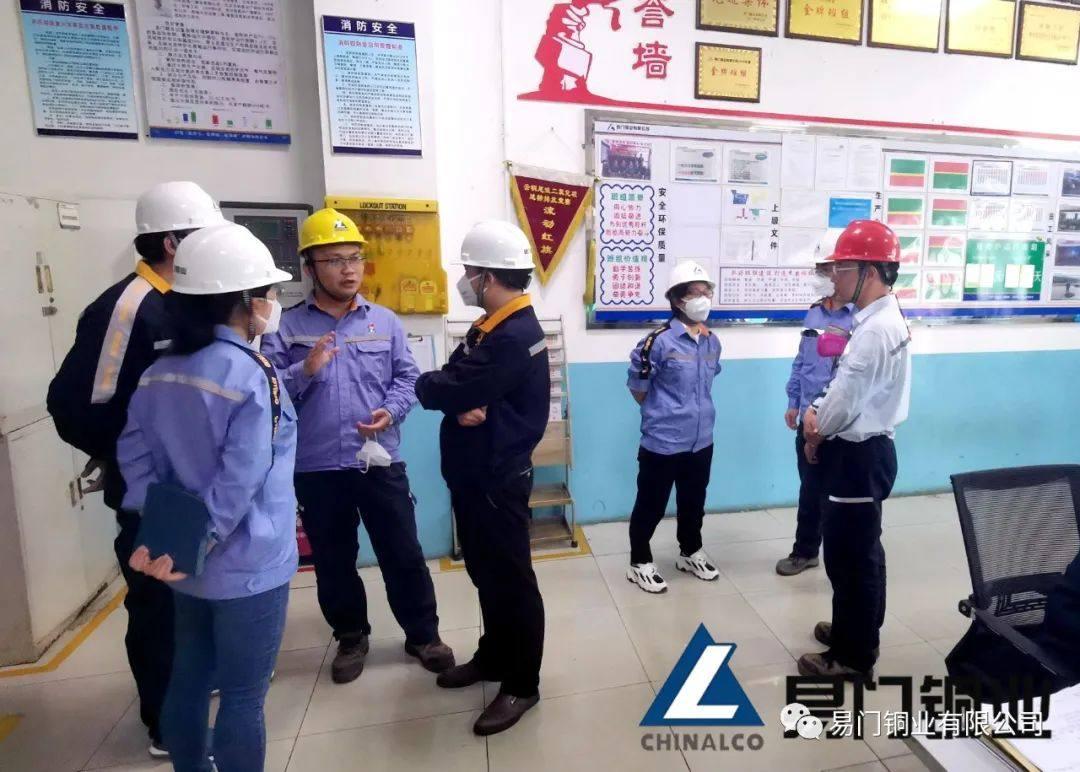"""中国铜业""""阿米巴""""推广专项工作组到易门铜业调研"""