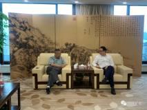 博賽礦業袁志倫董事長一行到杭州與浙商銀行副行長陳海強座談交流