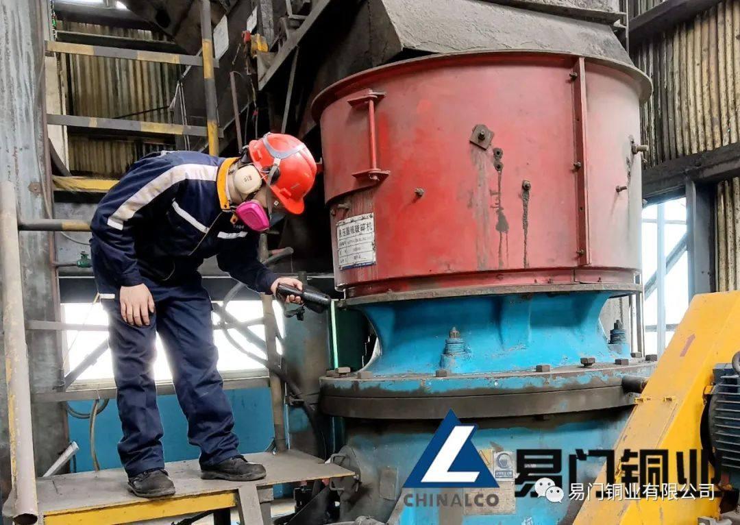 """易门铜业熔炼分厂引入""""阿米巴""""理念降低渣选工区成本见成效"""