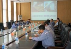 撫順鋁業召開全要素對標專項工作會議