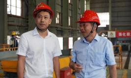 湖口县委副书记、代县长陈洋一行到江铜铅锌公司调研