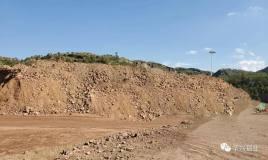 华兴铝业铝土矿单日供矿再创新高