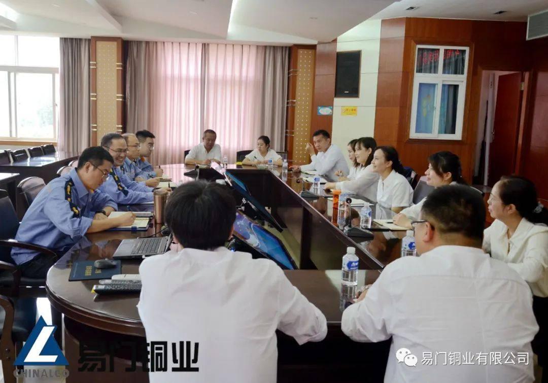 中国云南国际经济技术合作有限公司到易门铜业交流