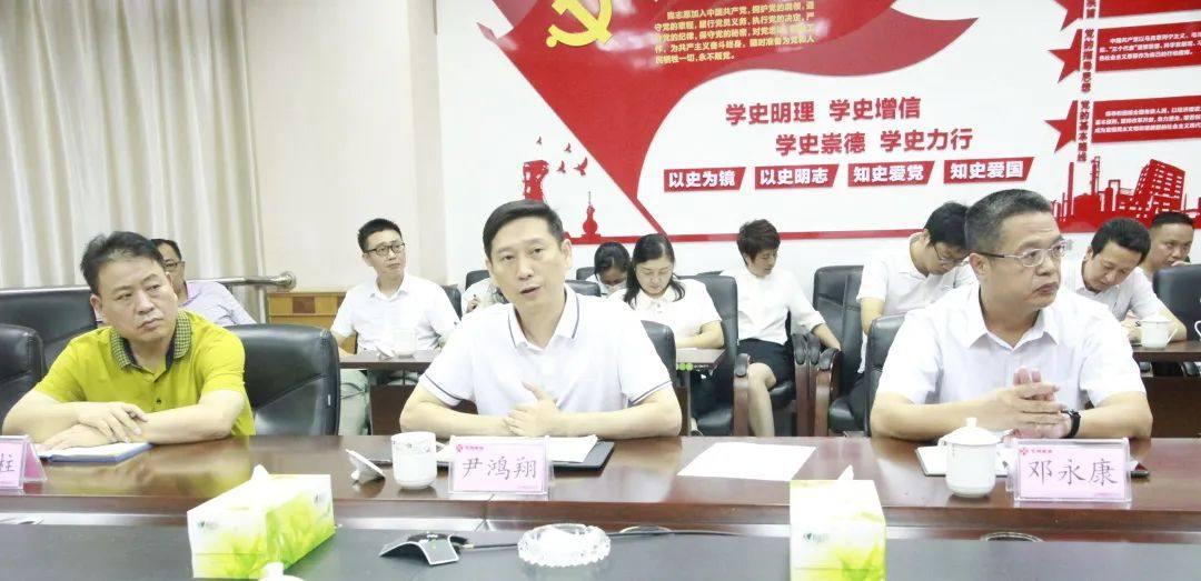 華錫集團召開8月生產運營分析會