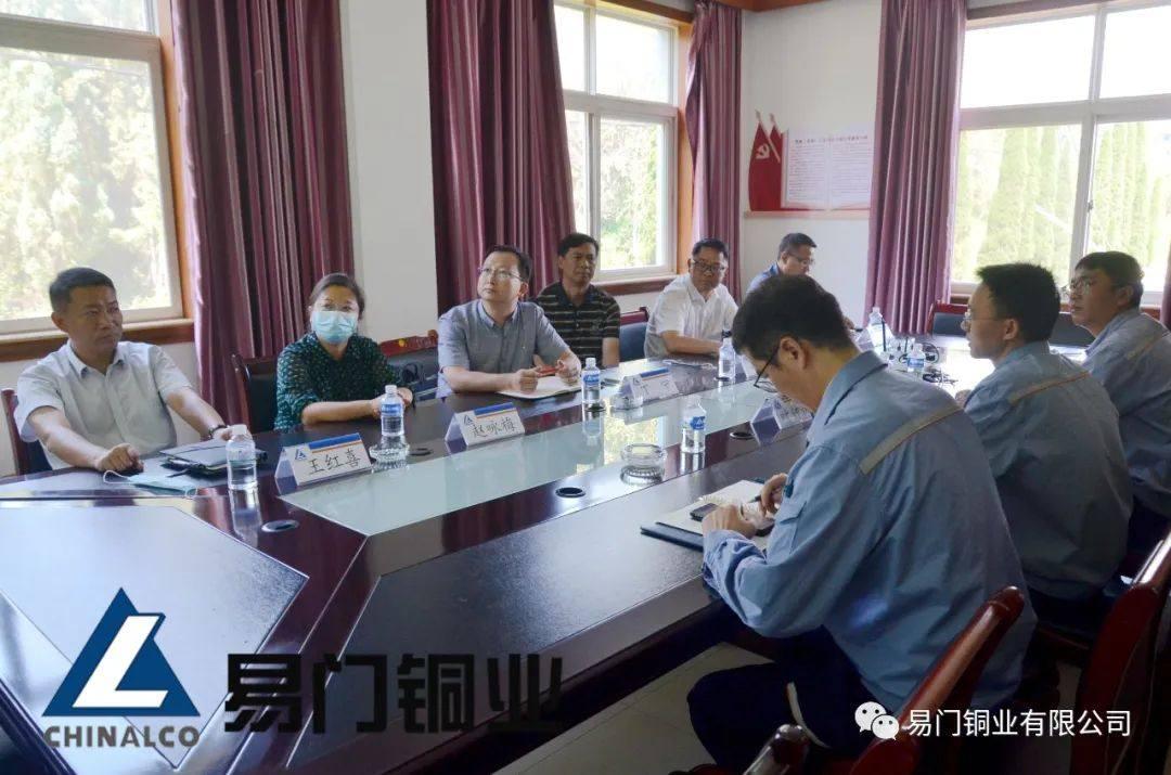云南省发展改革委赴易门铜业调研