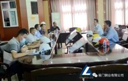 玉溪市政府副秘书长李文平率队到易门铜业调研