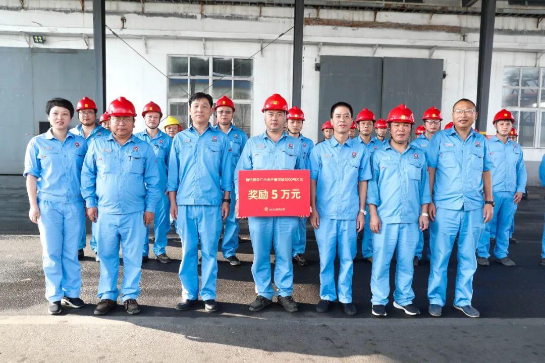 五礦水口山鉛合金產品產量首破6000噸大關