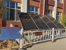 国家电投铝电公司首个校园综合智慧能源项目成功落地