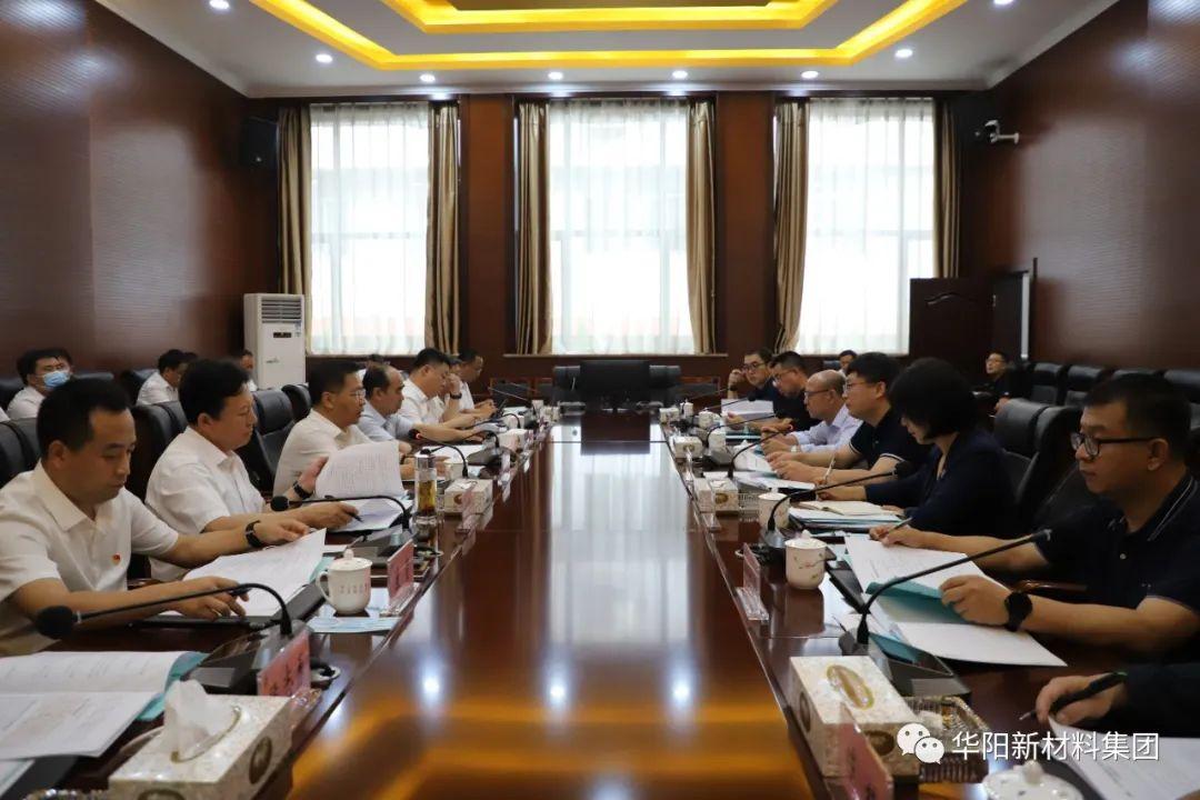 省人社廳就智能化煤礦建設及勞動用工情況派組到華陽新材料調研