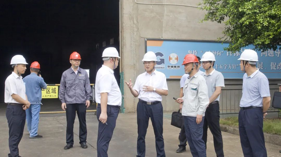 來賓市代市長廖和明到華錫集團來冶公司調研