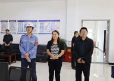 吕梁市委宣传部副部长郭月秀到山西中润调研