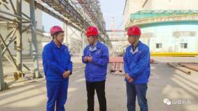 白銀有色董事長王普公到鉛鋅廠渣處理項目建設現場調研指導