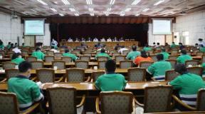 金川集团召开2021年第四季度安委会、环委会(扩大)会议