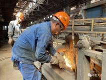 中色大冶矿业分公司铜绿山矿启动选矿车间老浮选机拆除回收工程