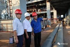中国有色集团总经济师刘文君到中色大冶公司40万吨项目现场指导工作