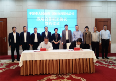 国家电投铝电公司与甘肃省平凉市政府签订战略合作协议