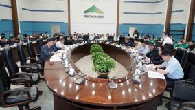 金川集团召开10月份总经理工作例会