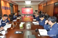中铝洛阳铜加工公司召开2021年收口工作暨2022年度预算启动会