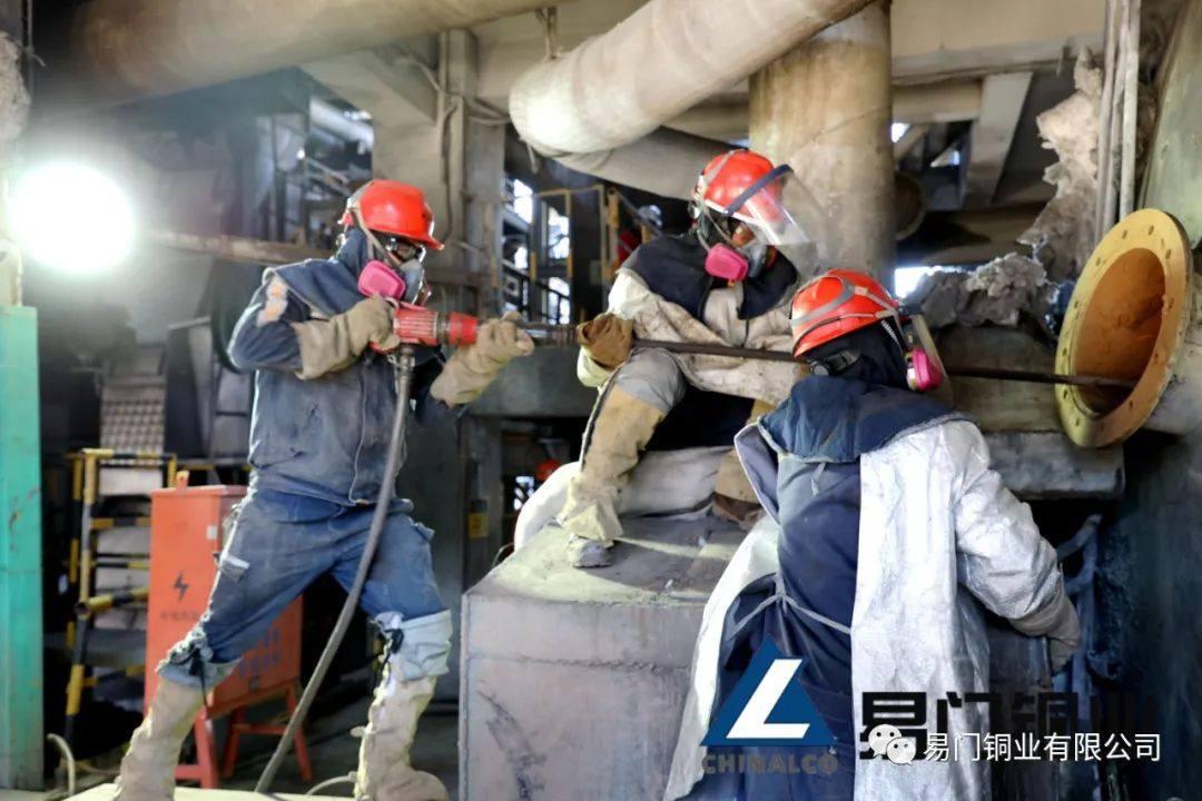 易门铜业提前完成全年利润考核目标