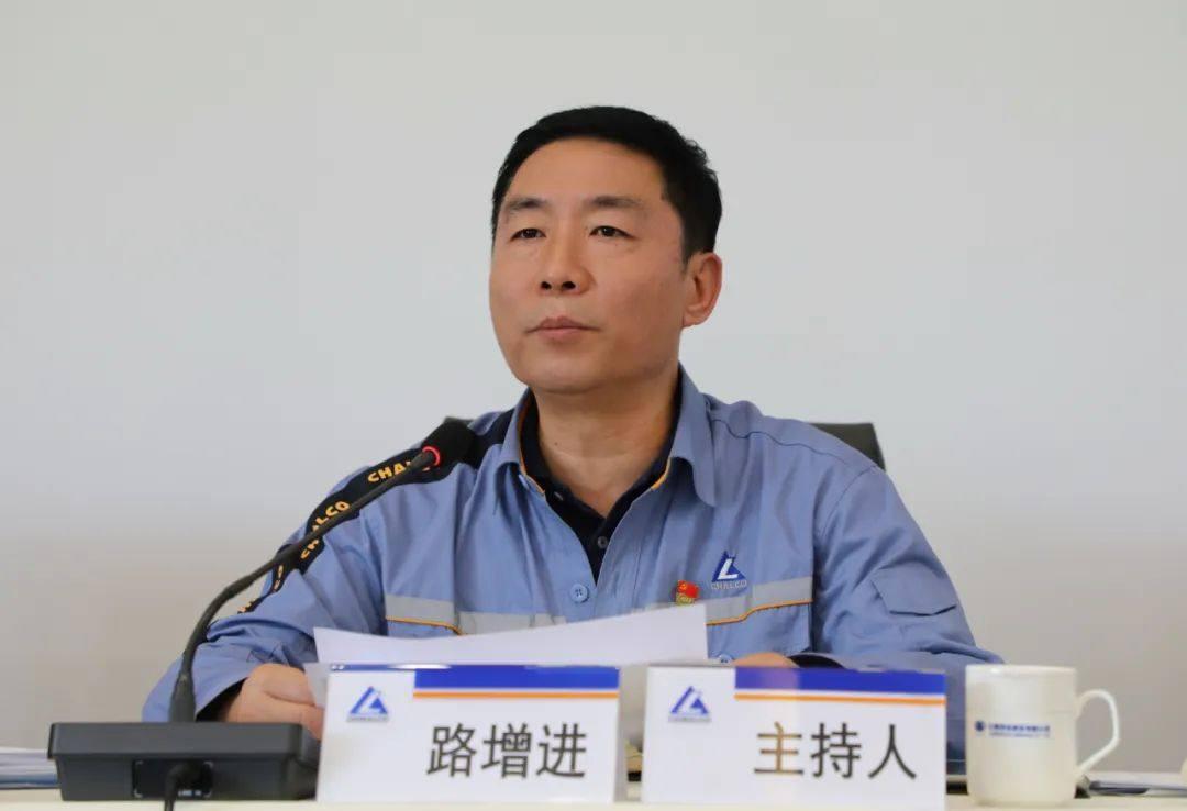 云铝淯鑫召开9月份经济活动分析会