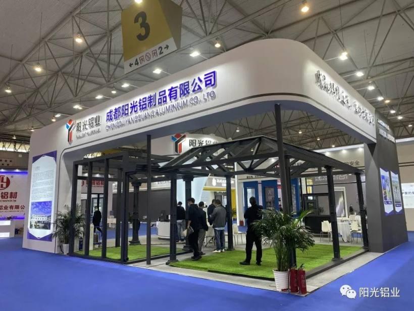 阳光铝业助力首届2021中国(成都)门窗博览会圆满收官