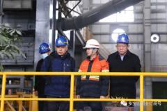 黑龍江省發改委一級巡視員張鬆濱調研多寶山銅業