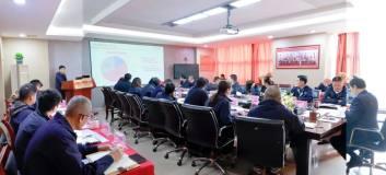 全威科技2021年前三季度工作会议顺利召开