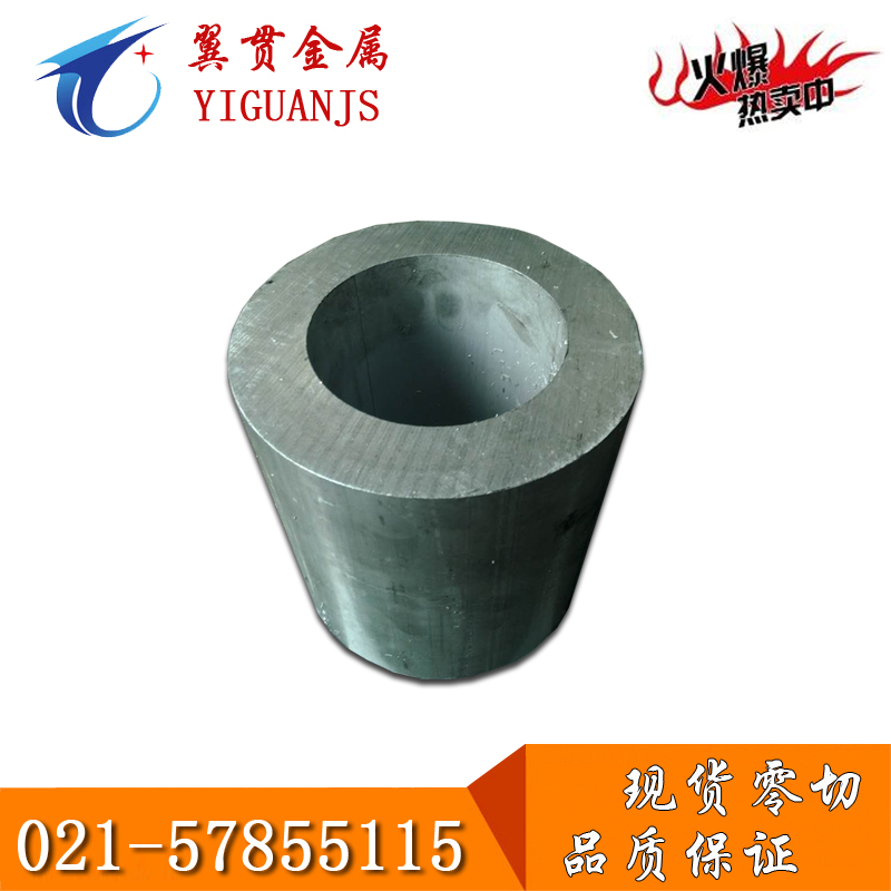 6063大口径铝管6061价格