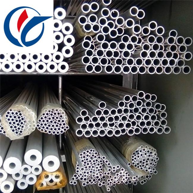 6061铝管大壁厚6061管