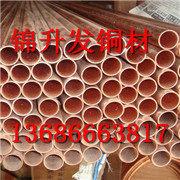 有色金属 C1020无氧紫铜管 无氧铜管 厂家直销