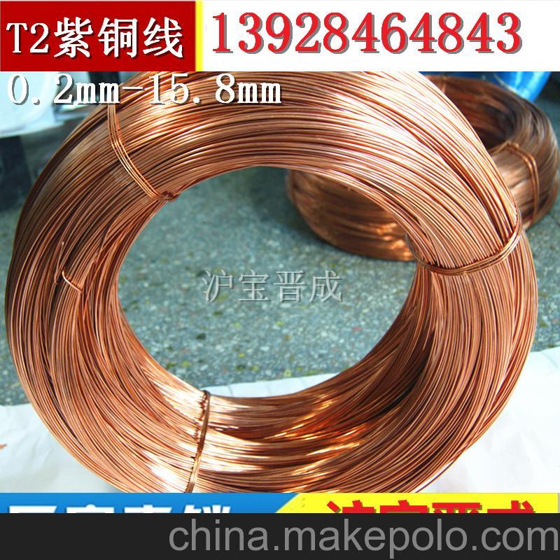 铜材厂家厂家直销 铆钉用红铜线 C1100红铜线