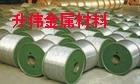 6061-T6铝合金线材,6061环保氧化铝焊条,6061铝价格