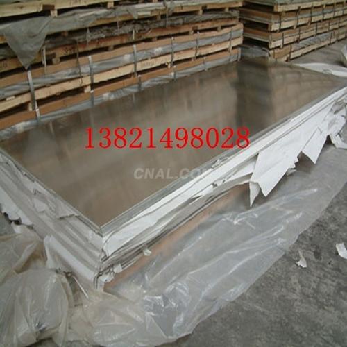 6061鋁板200mm厚鋁板 鋁板切塊