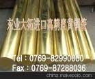 供应洛阳铜精密黄铜箔 高精黄铜带H70铜
