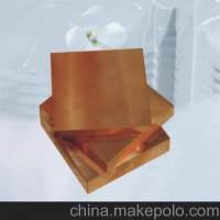 厂家直销供应QBe1.7铍青铜 铜板 铜棒