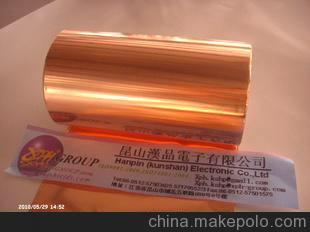 XPH00601铜箔