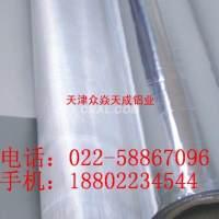 供应铝箔,1100亲水铝箔