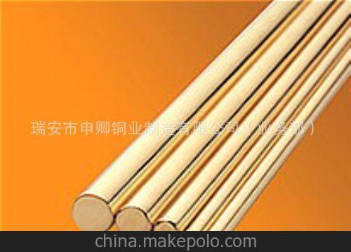 供应锌白铜拉制棒/BZn15-20/C7541/符合ROHS/锌白铜棒/锌白铜型材