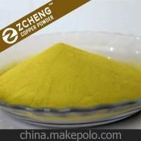 超细黄铜粉 优质黄铜粉 白铜粉 青铜粉