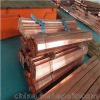 温州T2镀锡紫铜排/异形紫铜扁条价格/厦门紫铜型材根据要求定做